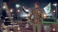 علي الدلفي الناطق الرسمي اهداء الى سرايا السلام 2015.mp4