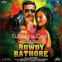 03 - RR - Aa Re Pritam Pyaare (DM).mp3