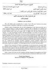 french-sci-bac2012.pdf