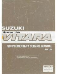 Suzuki_Vitara_Supplementary_Service_Manual.pdf
