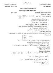 3as-maths-concours-regional-2010-s.pdf
