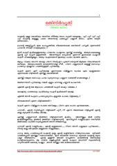 02-rathinirvruthi 2.pdf