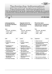 kt-100-2-rus.pdf