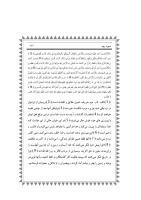 030 روم.pdf