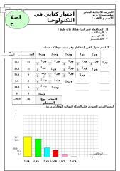 dc1 9b7 2013.doc