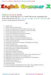 english-20grammar-20x-20by-20tanbircox-130618051052-phpapp01.pdf