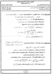 3as-maths-concours-national.pdf