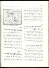 م-2.pdf