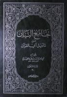 JameulBeyan-15.pdf