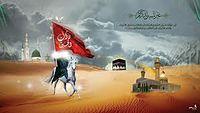 HUSAIN_ZINDABAD dj jamil sajan 9838705787.mp3