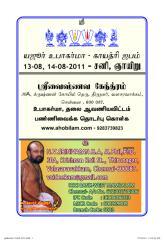 upakarma-tamil-2011.pdf