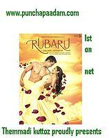 mitti ki-WWW.punchapaadam.COM.mp3