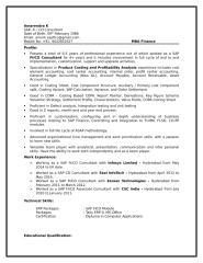 Amarendra SAP_ FICO Resume.doc