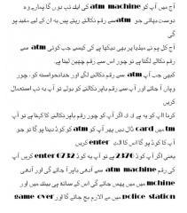 ATM Tricks.pdf