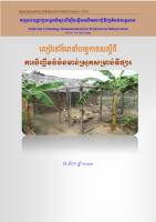 Chicken_broiler_manual_Aug13.pdf