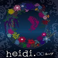 Kaichou wa Maid-Sama - Heidi - Loop (ED2).mp3