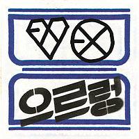 090 EXO - 으르렁 (Growl).mp3